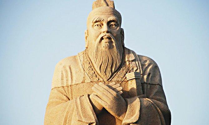 A statue of Confucius.