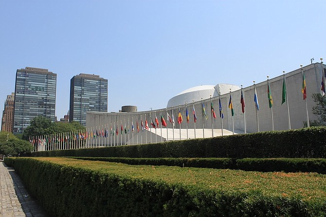 The United Nations headquarters in New York.