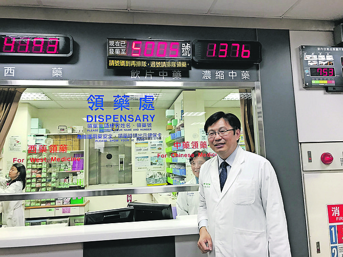 A PHARMACY counter at China Medical University Hospital. Clinical trials for cancer therapy in partnership with the University of Illinois have shown a 31 percent mortality rate in cancer patients opting for integrated treatment combining Chinese herbal medicine and Western medicine.